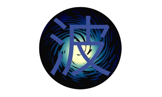 Mosanami logo